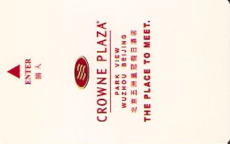 Hotel Keycard Crowne Plaza Beijing China Front