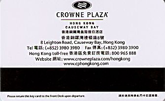 Hotel Keycard Crowne Plaza  Hong Kong Back