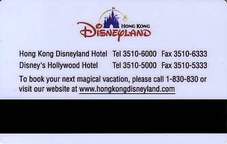 Hotel Keycard Disney Hotels  Hong Kong Back