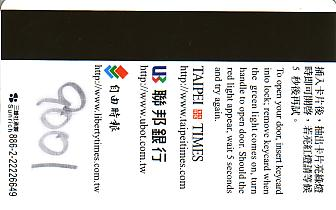 Hotel Keycard Four Points Hotels Taipei Taiwan Back