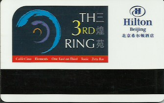 Hotel Keycard Hilton Beijing China Back