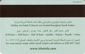Hotel Keycard Holiday Inn Al Khobar Saudi Arabia Back