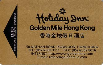 Hotel Keycard Holiday Inn  Hong Kong Front