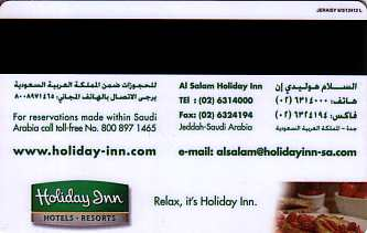 Hotel Keycard Holiday Inn Jeddah Saudi Arabia Back