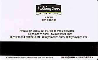 Hotel Keycard Holiday Inn  Macau Back