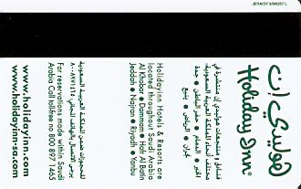 Hotel Keycard Holiday Inn  Saudi Arabia Back