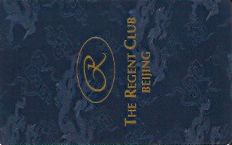 Hotel Keycard The Regent Beijing China Front