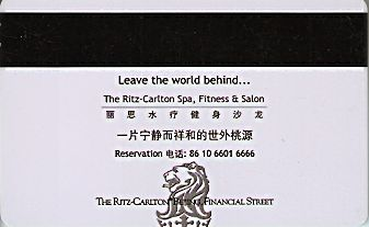 Hotel Keycard Ritz Carlton Beijing China Back